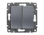 Zaślepka modułowa (2szt. 22,5mmx45mm) aluminium VENA 514080