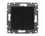 Zaślepka modułowa (2szt. 22,5mmx45mm) antracyt VENA 516180