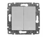 Zaślepka modułowa (2szt. 22,5mmx45mm) biały VENA 510480