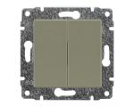 Zaślepka modułowa (2szt. 22,5mmx45mm) satyna VENA 515080